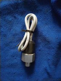供应高铁脏污箱20125-046压力开关