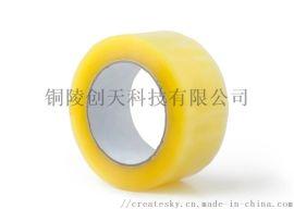 专业生产BOPP胶带48mm*20mm