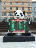湖北武汉旅游景区负氧离子监测设备销售厂家