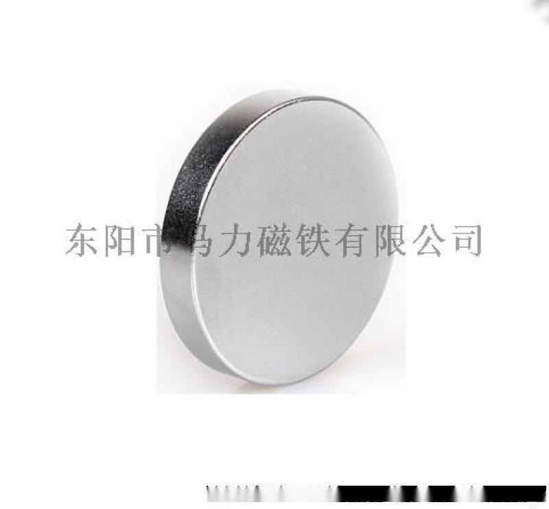 N35牌號釹鐵硼強力磁鐵 圓片磁鐵 永磁體銷售