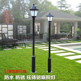 景观庭院灯LED路灯户外庭院小区花园灯 别墅草坪灯