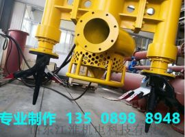 清淤新式杂质泵 钩机液压抽沙泵 搅吸泥浆泵