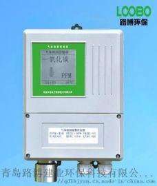 LB-BQD单点壁挂式气体报警器