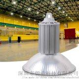 LED天棚灯100W120W150W200W工矿灯