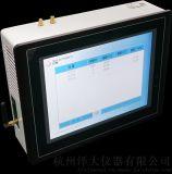 泽大仪器RFID管理主机