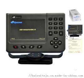 成都天奥SPAT-1000A 船舶自动识别系统