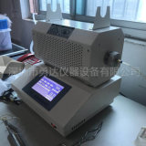 PE塑料顆粒炭黑含量測試儀YD-9001