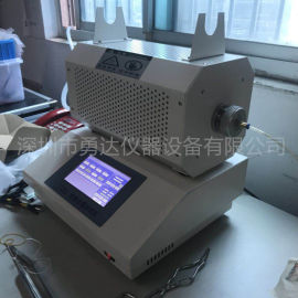 PE塑料颗粒炭黑含量测试仪YD-9001