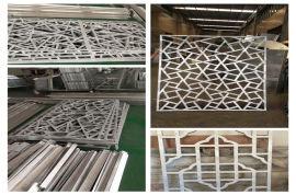 铝管焊接铝窗花 铝板雕刻铝窗花 窗户装饰防盗窗