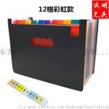 PP风琴包 12格彩虹文件夹 试卷资料文件收纳包