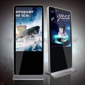 65寸立式广告机,广告机,落地式广告机