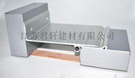 南京伸缩缝厂家直销地面金属盖板转角型