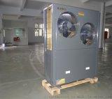 空气能热泵采暖地暖煤改电