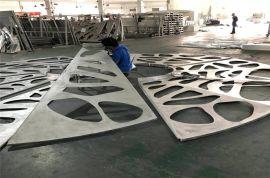 新型楼盘造型铝单板 支撑包柱铝单板 雨棚不规则铝单板