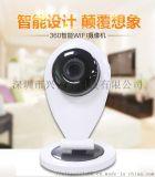 监控摄像头无线wifi夜视高清探头手机远程室内家用