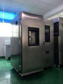 新一代智能高低温试验箱,武汉高低温试验箱
