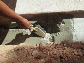 生產廠家混凝土高強度修補劑