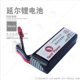 高電壓模型電池631744 300mAh 60C