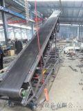 散包装车运输机加厚防滑式 520米带式上料机牡丹江