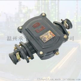 優質BHD2-100A/2T礦用隔爆電纜接線盒