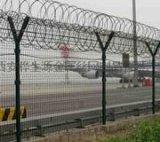 西安护栏网生产厂家