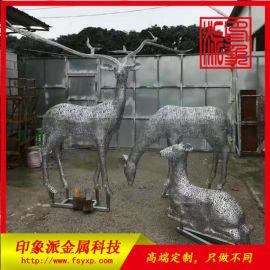 出口要求定制不锈钢摆件工艺品制品厂家