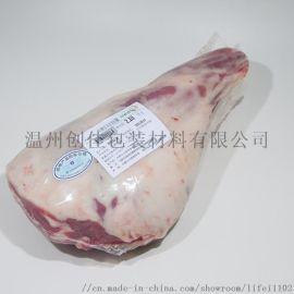 羔羊腿热收缩贴体真空包装袋 牛羊肉热缩贴体包装