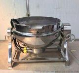 火鍋底料攪拌炒鍋 電加熱牛肉辣椒醬炒鍋夾層鍋