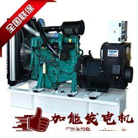 发电机组厂家 300kw韩国大宇柴油发电机