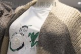 品牌貨源 封面皇后杭州那裏有品牌折扣女裝批發市場 常州有女裝尾貨批發市場嗎 北京服裝尾貨最低價批發市場