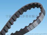 优质橡胶同步带聚氨酯同步带系列