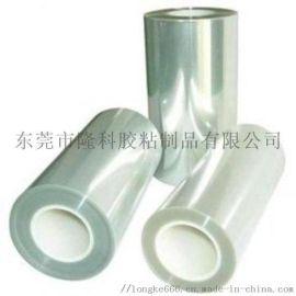 供应PET双面透明离型膜,PET双面透明离型膜的用途,PET双面透明离型膜的厂家