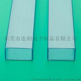 芯片塑料管电子tube包装管生产厂家