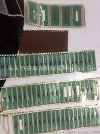 液晶模组IC金型冲切模具