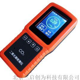 SC82便携式二氧化碳检测仪温湿度检测仪