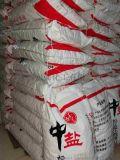 陕西厂家直销软水盐又称软水树脂再生剂