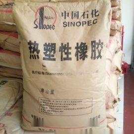 丁苯橡胶SIS1105 高粘性丁苯橡胶 具有橡胶和塑料性质
