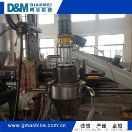 水环造粒机 塑料造粒机直销  塑料造粒机生产厂家
