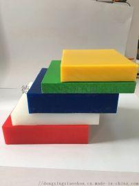 高分子聚乙烯板煤仓衬板 白色pe聚乙烯板材生产厂家
