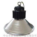 球場燈120w體育館籃球場專用led羽毛球館燈