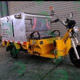 新品厂家直销优质电动三轮高压清洗车大容量清洗车