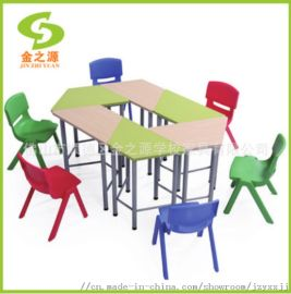 廠家直銷善學個性化的梯形桌椅,組合拼接書桌