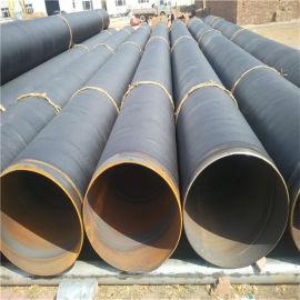 濮阳 鑫龙日升 大口径供暖直埋保温管 聚氨酯保温钢管