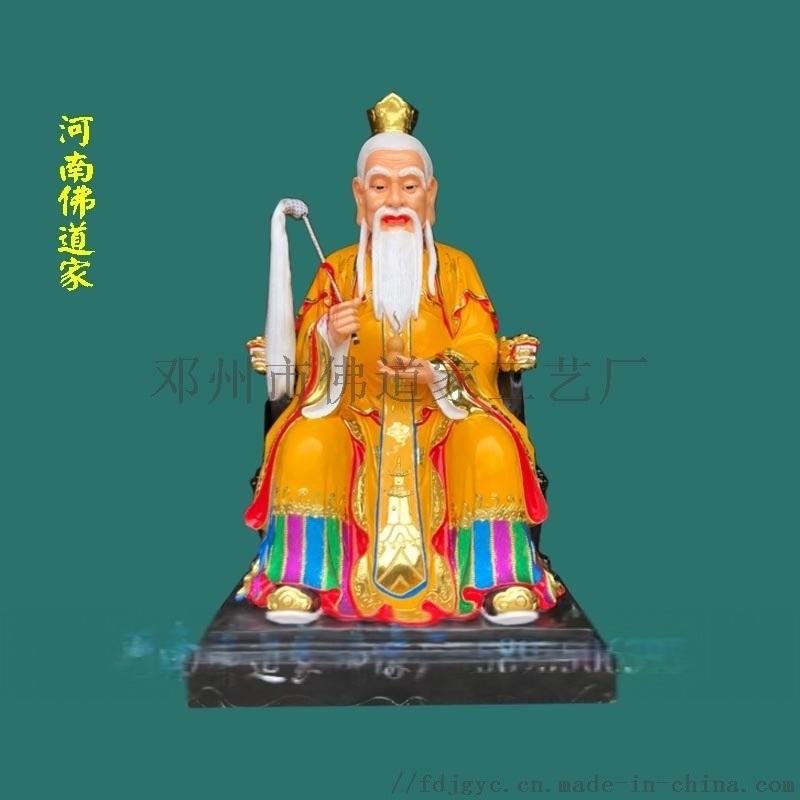 道教尊神 三清树脂神像 传统工艺 品质保障