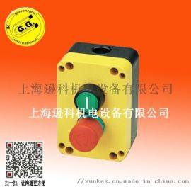 意大利GG防水按钮盒PQ02K外壳 定制手电门