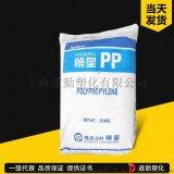 PP/韩国晓星/J430/聚丙烯 pp原料 通用级 注塑挤出