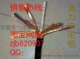 防水信号电缆FS-DJYP2V 2x1.5mm2