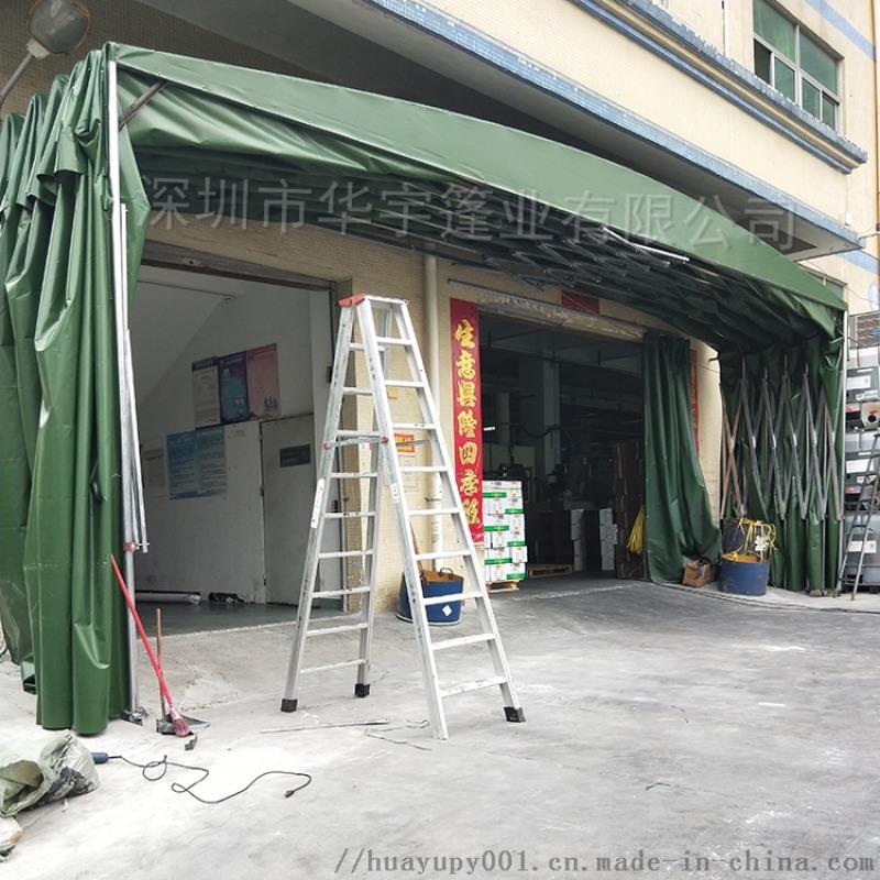 龙岗区制作推拉雨篷,活动帐篷,可移动雨篷