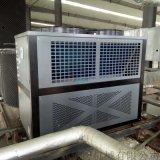 廢水處理設備專用冷水機,廢水處理系統用冷水機