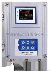 带温度补偿泵吸式氦气分析仪TA300-HE-T